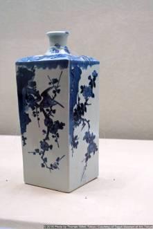 #32 Toguri Museum of Art (戸栗美術館) - Sometsuke (染付)