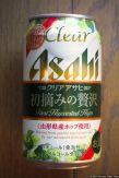 Asahi Clear - First Harvested Hops (2016.12)