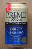 Asahi Clear - Prime Rich (2016.07)
