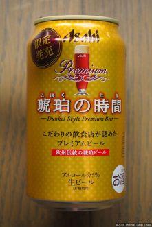 Aashi Dunkel Style Premium Beer (2016.08)