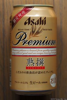 Asahi Premium Jukusen (2016.04) (front)