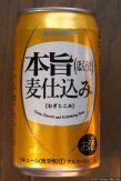 Hitejinro Honuma Mugijikomi (2016.01)