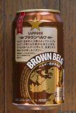 Sapporo Brown Belg (2016.01) (back)