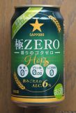 Sapporo Goku Zero Hop (2016.05)