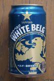 Sapporo White Belg (2016.05) (front)