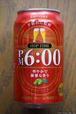Suntory Hop Time pm 6:00 (2016.10) (front)