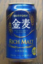 Suntory Kin Mugi Rich Malt (2016.04) (front)