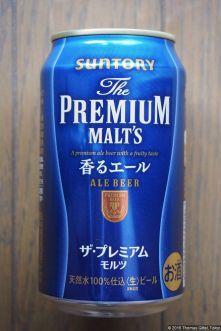 Suntory The Premium Malt's - Ale (2016.11) (front)