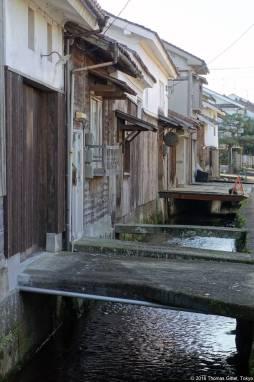Kurayoshi (倉吉)