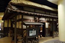 Kurayoshi (倉吉), Tottori Nijisseiki Pear Museum (鳥取二十世紀梨記念館)
