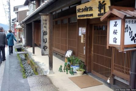 Wakasa, Kariya Dōri (若桜・カリヤ通り), Arata (新)