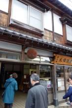Wakasa, Kariya Dōri (若桜・カリヤ通り), Ōta Sake Brewery (太田酒造場)