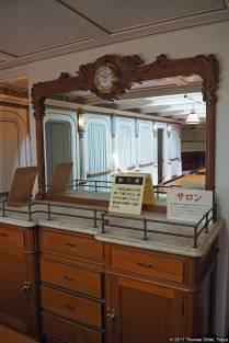 Meiji Maru (明治丸), Salon (サロン)