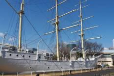 Unyō Maru (雲鷹丸)