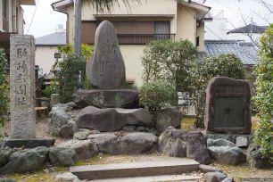 Memorial for Myōe (明恵)