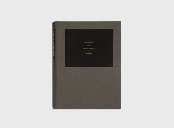 aihu_book_1