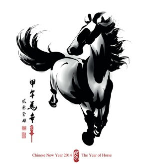 wpid-2014-Year-of-horse-4-2014-01-31-08-01.jpg