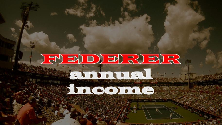 フェデラーの年収はいくら。なぜナイキからユニクロに移ったのか