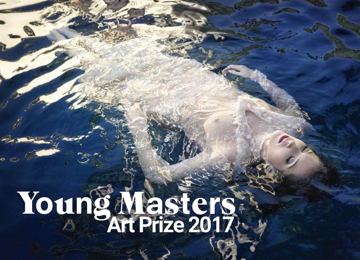 young-masters-art-prize-cythina-corbett-gallery-2017