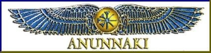 anunnaki-wings-logo