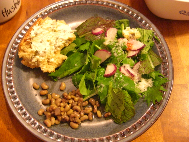 field peas, beer bread with radish-green artichoke dip, and racy salad