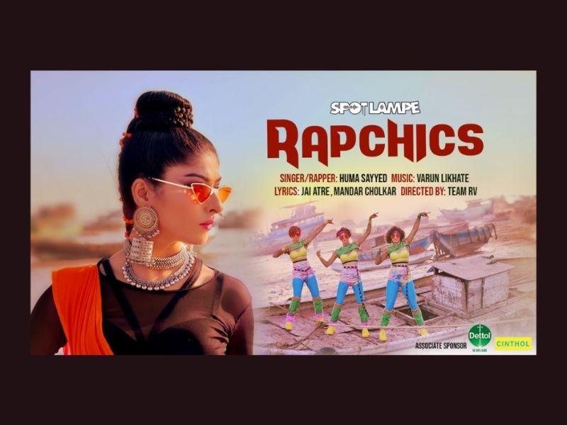 Rapchics
