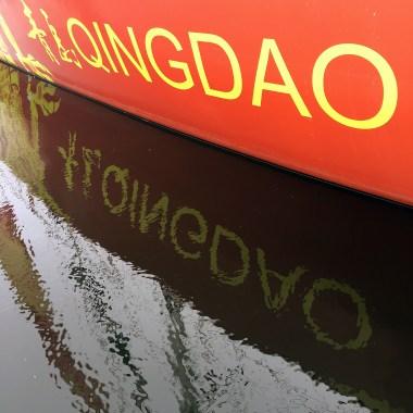 qingdao_2793