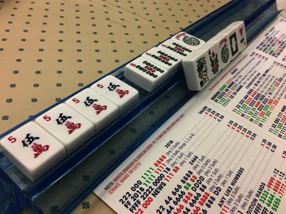 mahjong_IMG_7063