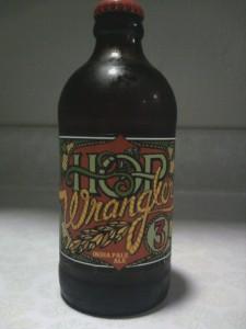 Hop Wrangler 3