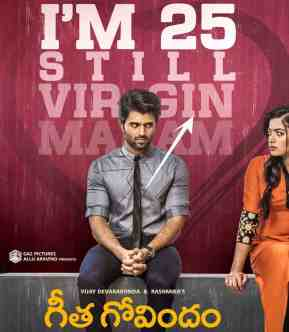 Geeta Govindam Movie poster