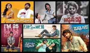vijay devarakonda movie collage