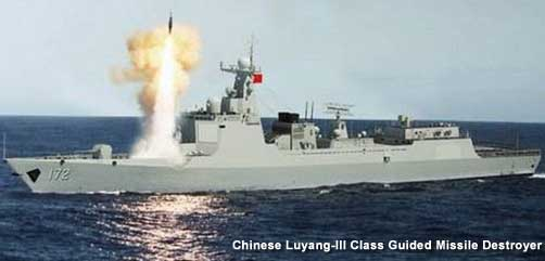 Chinese Guided Missile Destroyer - ALLOW IMAGES