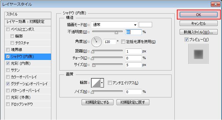 3d-atn07