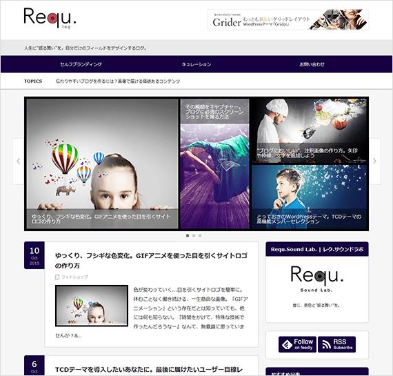 blog-learning01