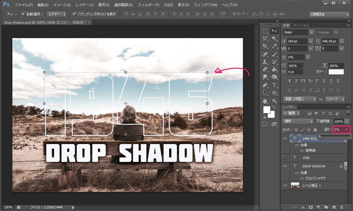 drop-shadow09