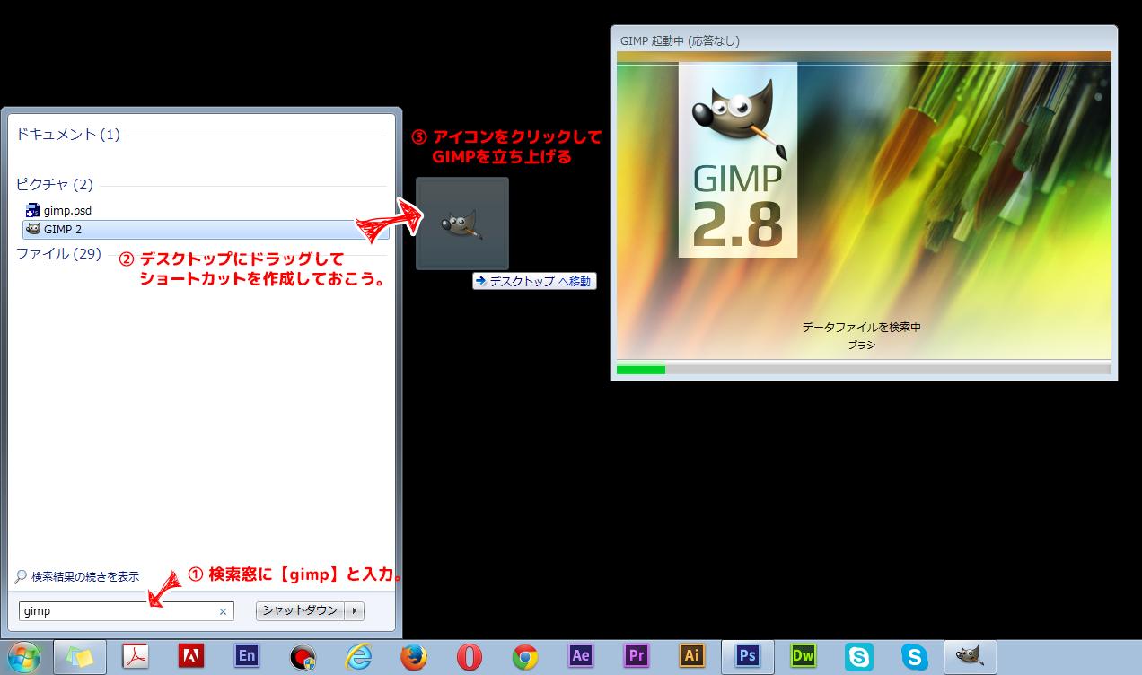 gimp009