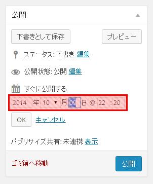 reservation04
