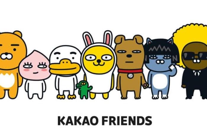 【全家 x Kakao Friends】韓國超夯卡通明星集點換購活動,萌翻商品陷入搶購!