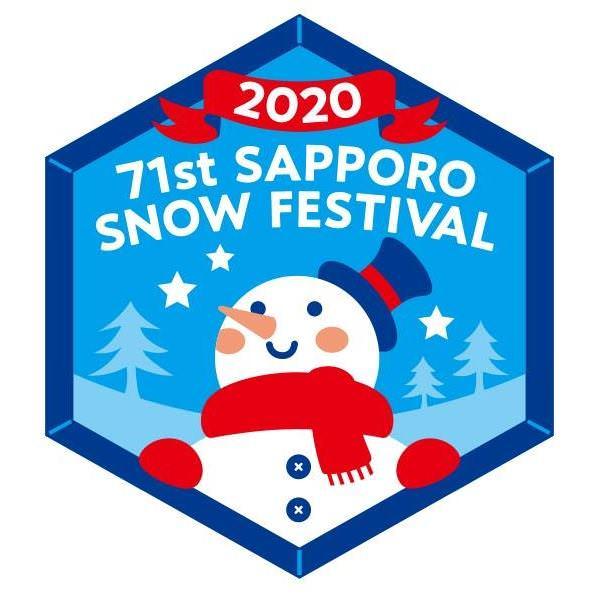 【札幌自由行】札幌機票、2021 札幌雪祭會場、景點行程、札幌住宿推薦! - threeonelee.com
