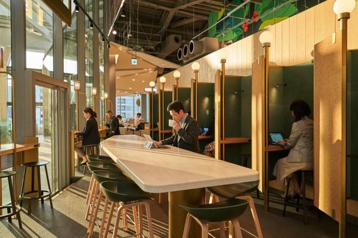 日本首家星巴克辦公咖啡廳!SMART LOUNGE 享窗邊座位、獨立隱私包廂