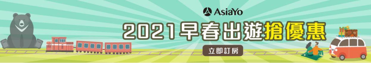 【期間限定】全台最粉味星巴克!到林口文化三路星巴克邊喝咖啡、邊賞櫻 - threeonelee.com