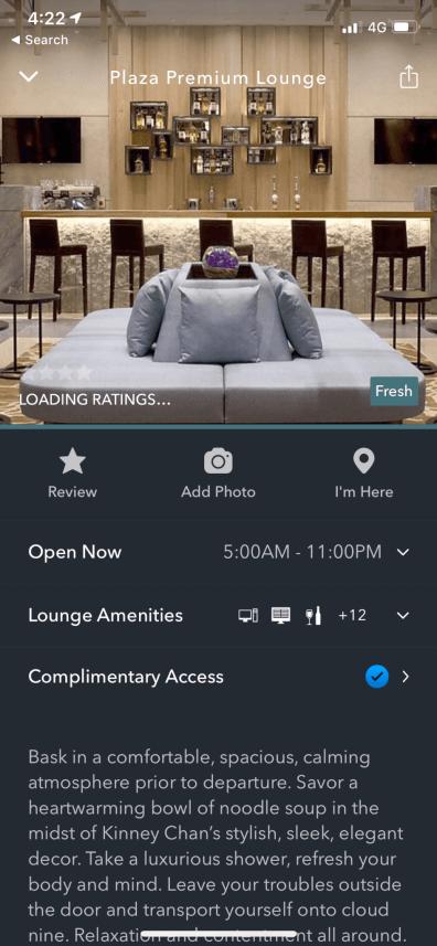 LoungeBuddy Lounge Screenshot