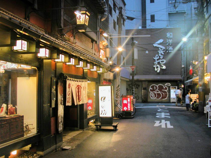 Osaka night walk