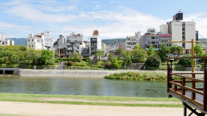 Kamo River Kyoto Japan