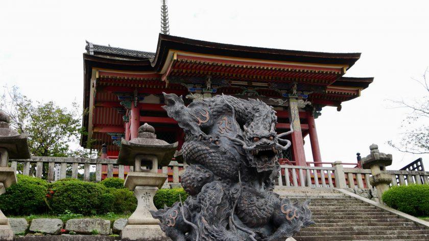 Kyoto Japan dragon statue