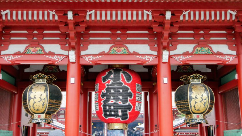 Asakusa - the big red lantern