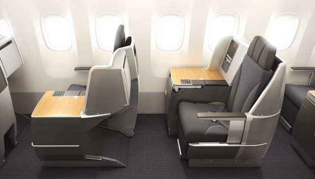 AA 767-300 Thrifty traveler