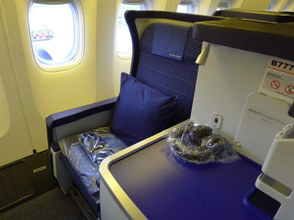 Business Class to Japan
