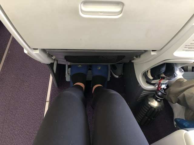 China Southern Premium Economy Review