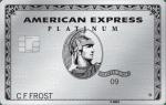 Amex Platinum Saks Credit Expires